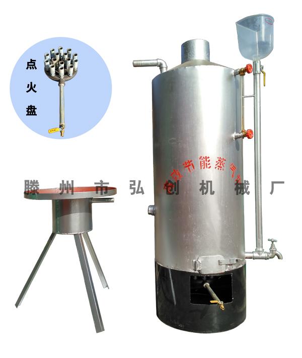 新款环保型无压蒸汽锅炉