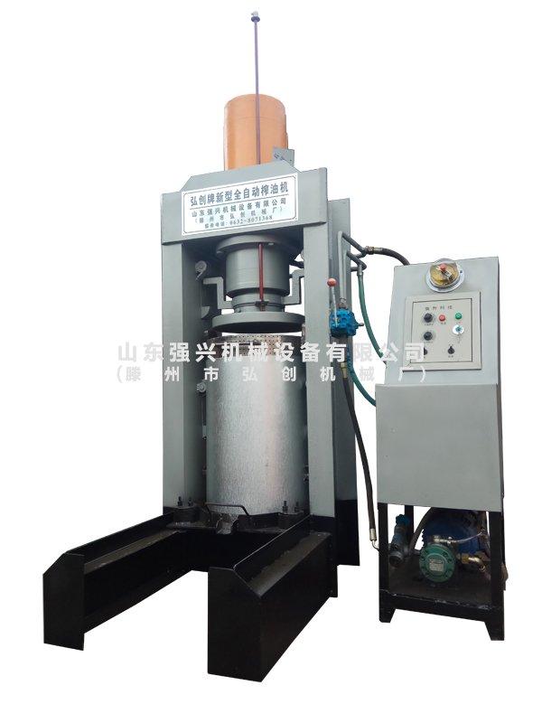 新款30MPa(125吨)压力全自动液压榨油机