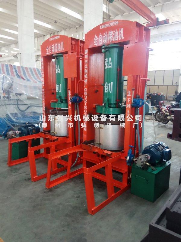 江苏省徐州市客户第二次订购的全自动液压榨油机已发出