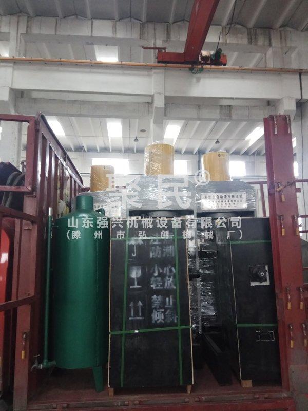 发往黑龙江绥化的3台新型全自动大豆榨油机成套设备已发出