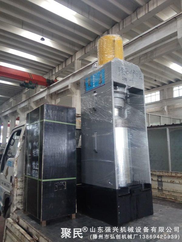 陕西省商洛市订购的60MPa(300吨压力)核桃榨油机已发出