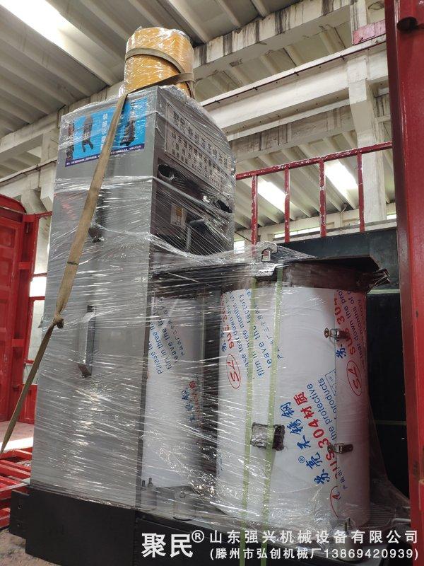 山东省威海市乳山市订购的不锈钢双桶压榨机已发出