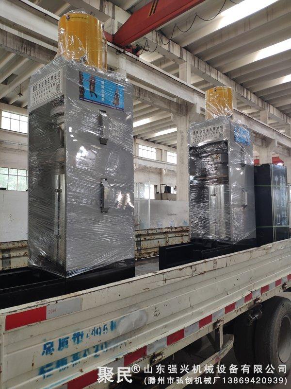 辽宁省朝阳市建平县订购的2台新型全自动液压榨油机已发出