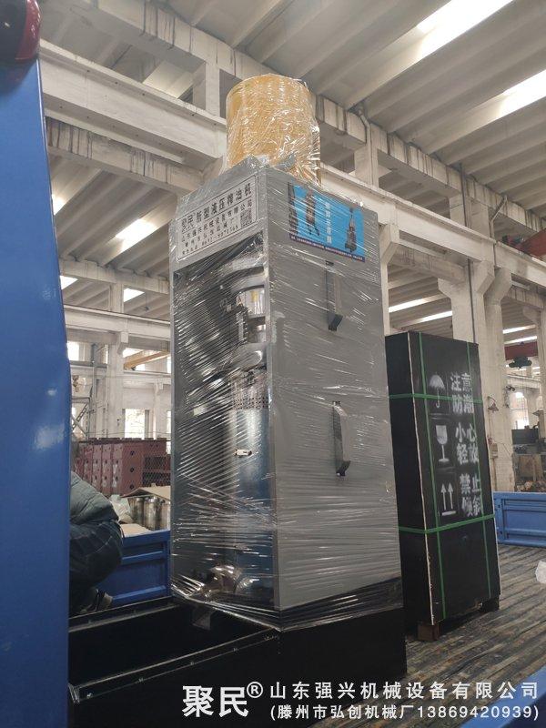 发云南大理巍山县的核桃榨油机铁核桃榨油机已出厂