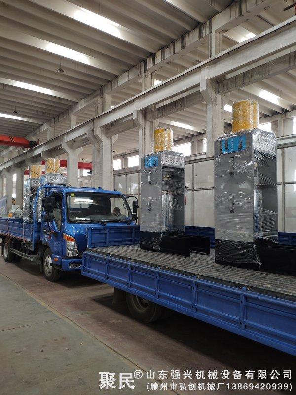 发黑龙江双鸭山宝清县的4台火麻仁火麻油榨油机已发出