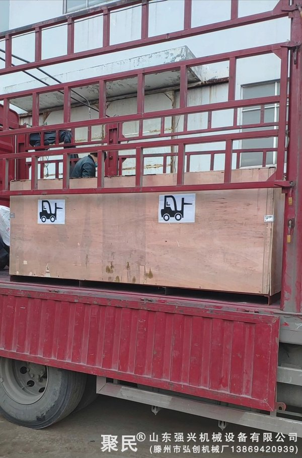 出口越南的新型液压榨油机已发货